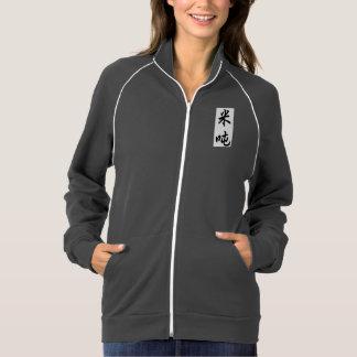 milton track jacket