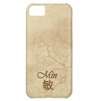 MIN Name Branded iPhone 5 Case