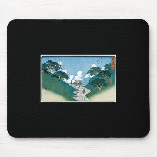 Minakuchi, The Beautiful Pines, Japan c. 1851 Mouse Pad