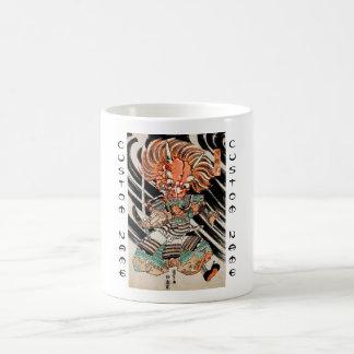 Minamoto Yorimitsu Kuniyoshi Utagawa hero art Coffee Mug