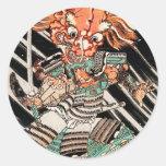 Minamoto Yorimitsu Kuniyoshi Utagawa hero art Sticker