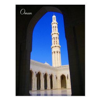 minaret archway postcard