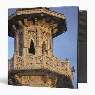 Minaret of the Al-Majarra Mosque, Sharjah, 3 Ring Binder
