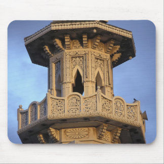 Minaret of the Al-Majarra Mosque, Sharjah, Mouse Pad