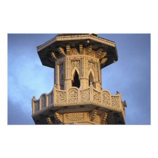 Minaret of the Al-Majarra Mosque, Sharjah, Photo Print