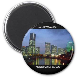 minatomirai refrigerator magnet
