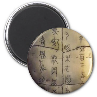 ming dynasty fridge magnets