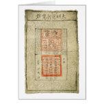 Ming Dynasty Retro Money Holder Greeting Card