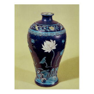 Ming vase with three colour decoration postcard