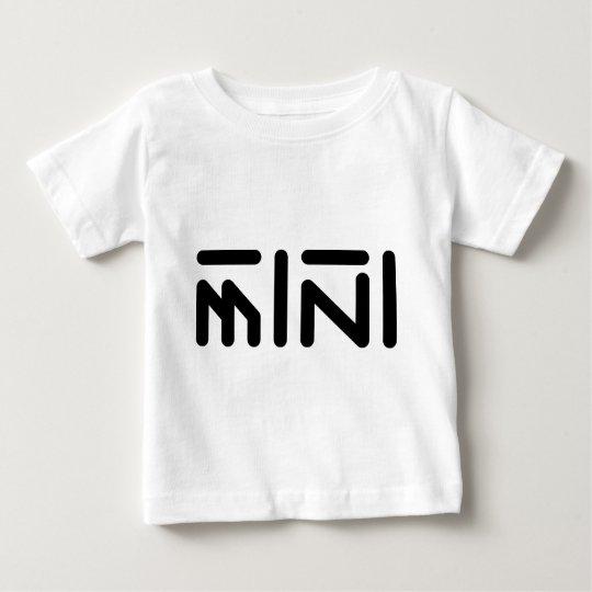 mini baby T-Shirt