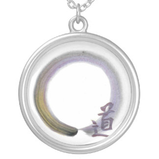 Mini Purple Enso - The Way Round Pendant Necklace