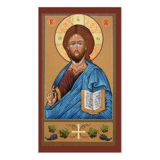 Mini tarjeta del rezo de Cristo Tarjetas Personales