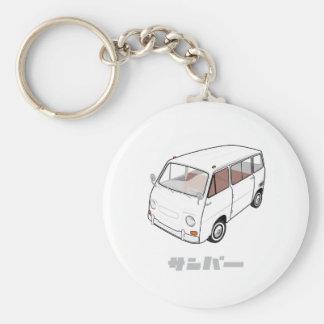 Mini Van - Custom Color Basic Round Button Keychain