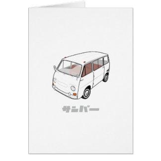 Mini Van - Custom Color Card