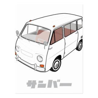 Mini Van - Custom Color Postcard
