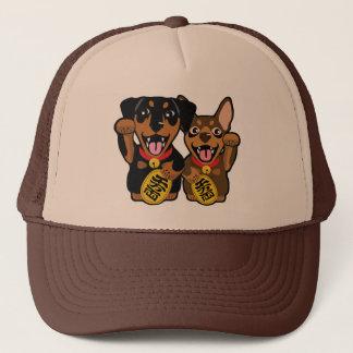 Miniature Pinscher 2 Min Pin Lucky Dogs Owner Hat