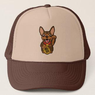 Miniature Pinscher Chocolate Min Pin Dog Owner Hat