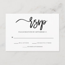 Minimalist Black and White Typography RSVP