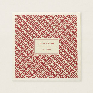 Minimalist Red Double Happiness Chinese Wedding Paper Napkin