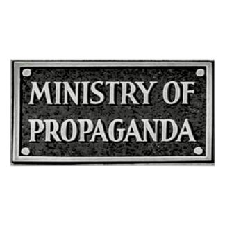 Ministry of Propaganda Poster