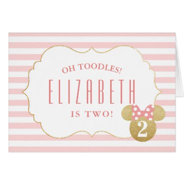 Disney Themed Minnie Mouse | Gold & Pink Striped Birthday Card