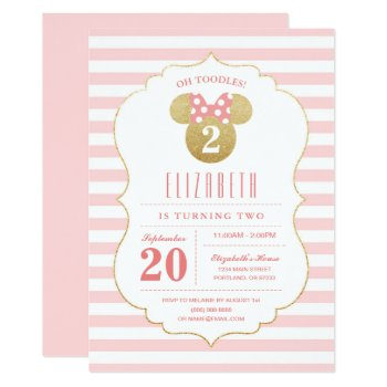 Minnie Mouse | Gold & Pink Striped Birthday Card by disney at Zazzle