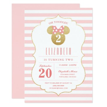 disney Minnie Mouse | Gold & Pink Striped Birthday Card
