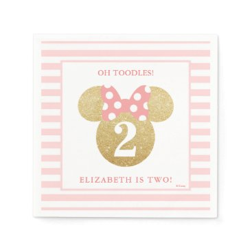 Disney Themed Minnie Mouse | Gold & Pink Striped Birthday Paper Napkin