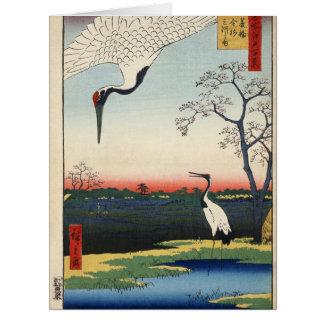 Minowa, Kanasugi, Mikawashima. Tarjeta De Felicitación Grande