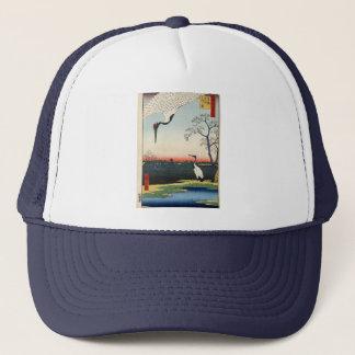 Minowa, Kanasugi, Mikawashima. Trucker Hat