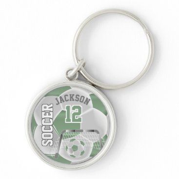 Professional Business Mint Green & White Team Soccer Ball Keychain