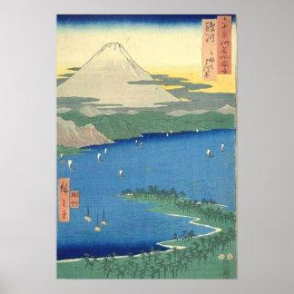 Mio No Matsubara Suruga Poster