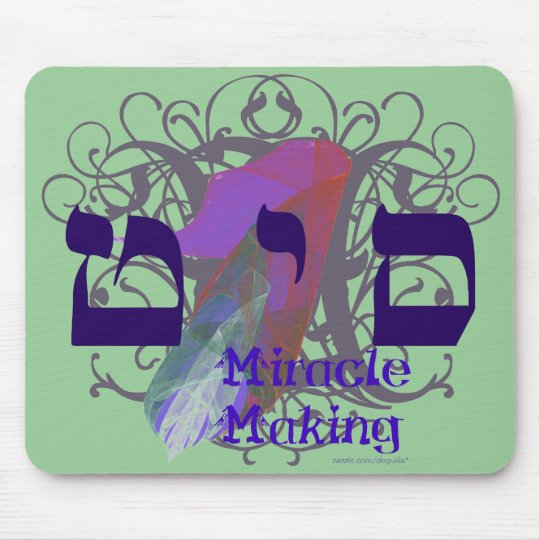 MIRACLE MAKING MOUSE PAD