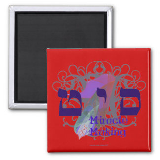 MIRACLE MAKING ~ RED 2 INCH SQUARE MAGNET