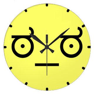 mirada del ಠ_ಠ del arte del texto de la reloj redondo grande