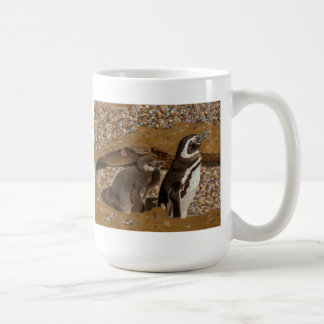¡Mirada hacia fuera para usted!  Taza de café