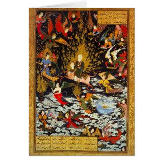 Miraj Muhammad's Ascent by Sultan Muhammad Card