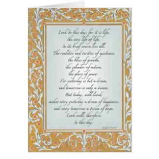 Mire a este proverbio sánscrito sobercards.com del tarjeta de felicitación