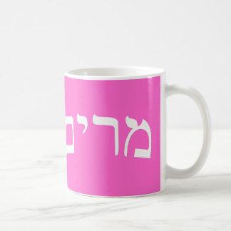 Miriam, Miryam (Mary) Coffee Mug
