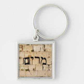 Miriam, Miryam (Mary) - HaKotel (The Western Wall) Keychain