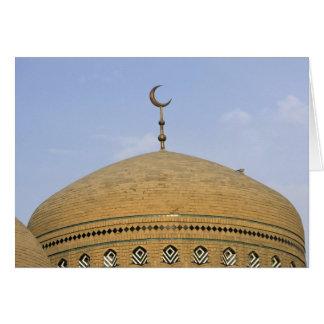 Mirjaniyya Madrasa, Bagdad, Iraq Tarjeta De Felicitación