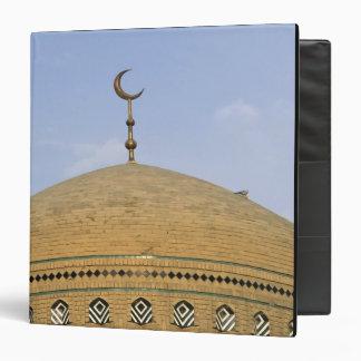 Mirjaniyya Madrasa, Baghdad, Iraq 3 Ring Binders