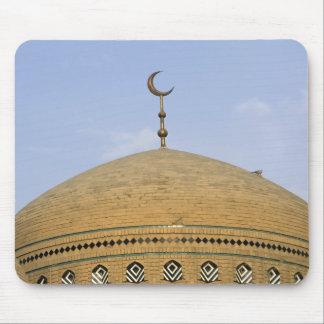 Mirjaniyya Madrasa, Baghdad, Iraq Mouse Pad