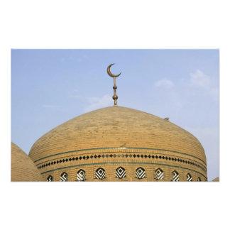 Mirjaniyya Madrasa, Baghdad, Iraq Photographic Print