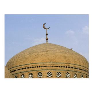 Mirjaniyya Madrasa, Baghdad, Iraq Postcard