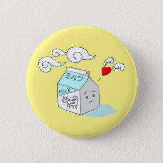 Miruku Lost Button