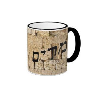Miryam, Miriam, Mary - HaKotel (Western Wall) Ringer Mug