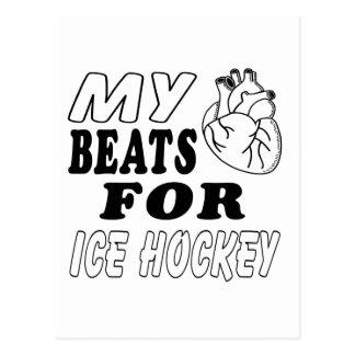 Mis golpes de corazón para el hockey sobre hielo postal