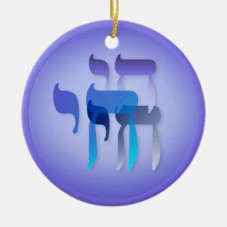Mis ornamentos de Chai Adorno De Navidad