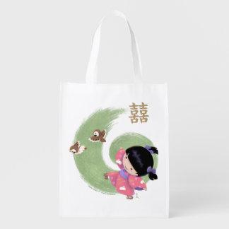 Misaki Reusable Bag